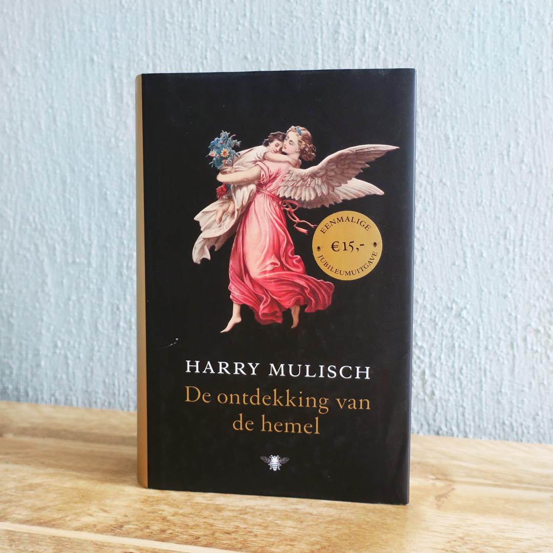 Boekrecensie: Harry Mulisch - De ontdekking van de hemel