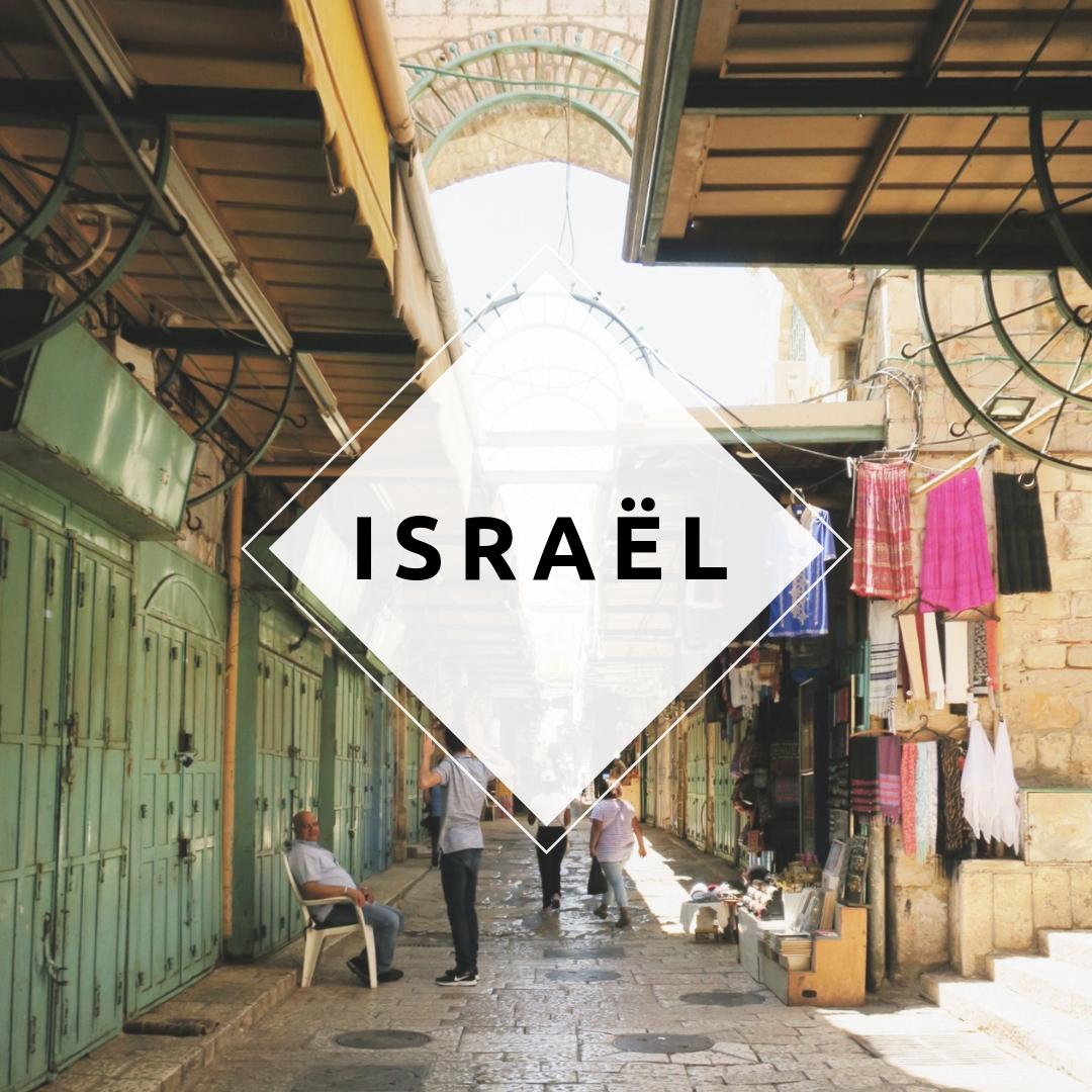 Reisverslag: Gelezen in Israël (Hotspots)