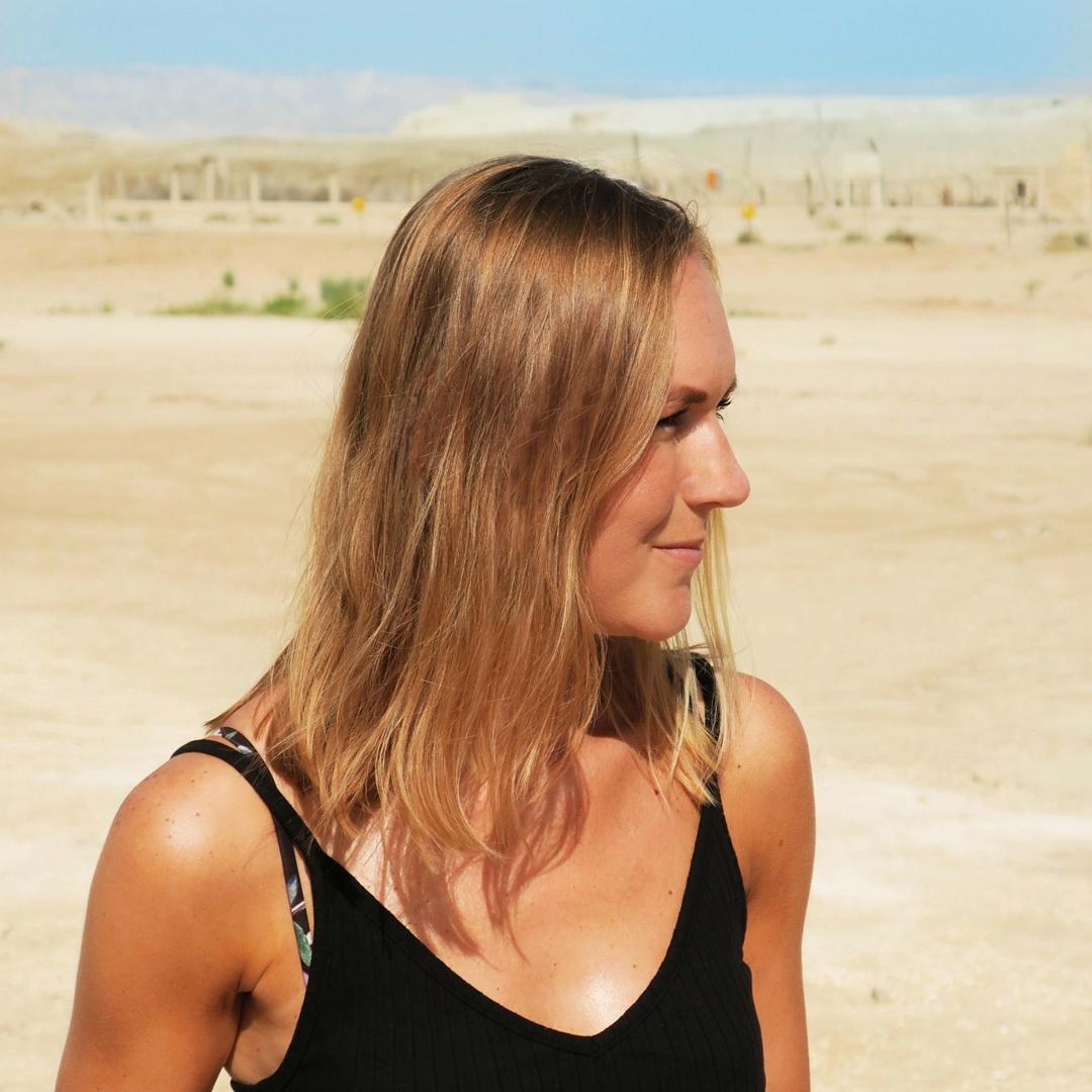 Reisverslag: Gelezen in Israël (Hotspots Dode Zee)